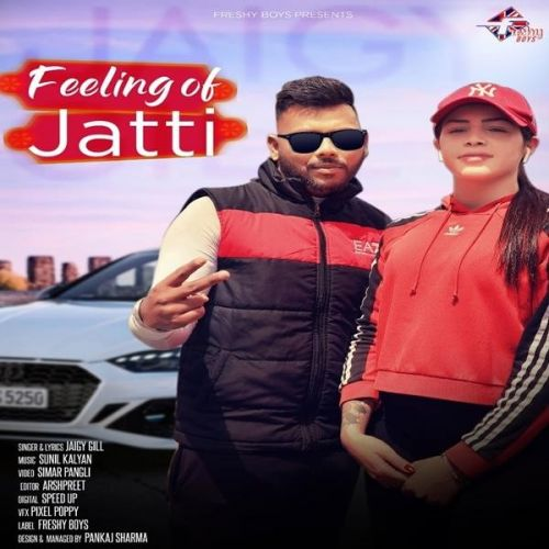 Jaigy Gill mp3 songs download,Jaigy Gill Albums and top 20 songs download