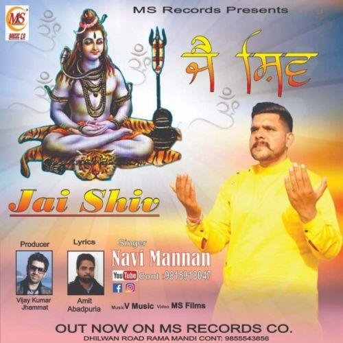 Navi Mannan mp3 songs download,Navi Mannan Albums and top 20 songs download