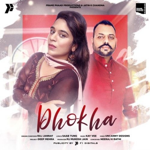 Raj Jannat mp3 songs download,Raj Jannat Albums and top 20 songs download