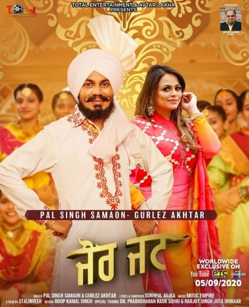 Gurlez Akhtar and Pal Singh Samaon mp3 songs download,Gurlez Akhtar and Pal Singh Samaon Albums and top 20 songs download