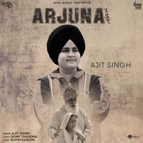 Download Arjuna Ajit Singh mp3 song, Arjuna Ajit Singh full album download