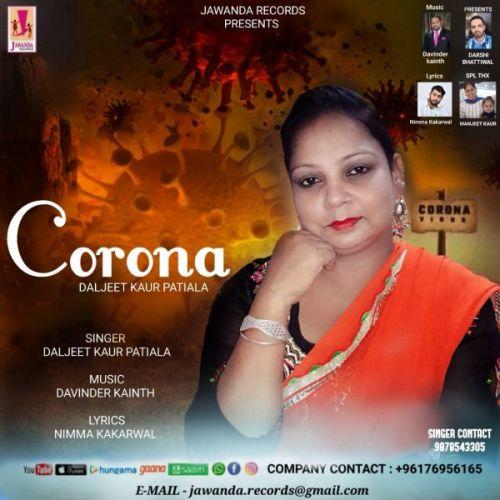 Daljeet Kaur Patiala mp3 songs download,Daljeet Kaur Patiala Albums and top 20 songs download