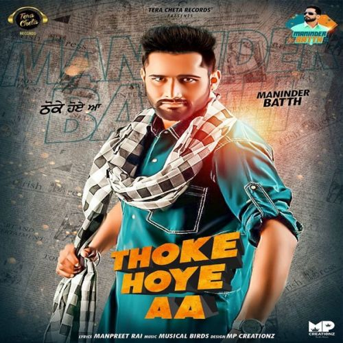 Download Thoke Hoye Aa Maninder Batth mp3 song, Thoke Hoye Aa Maninder Batth full album download
