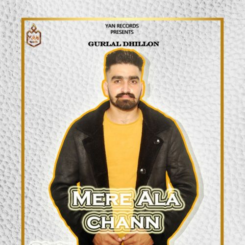 Gurlal Dhillon mp3 songs download,Gurlal Dhillon Albums and top 20 songs download