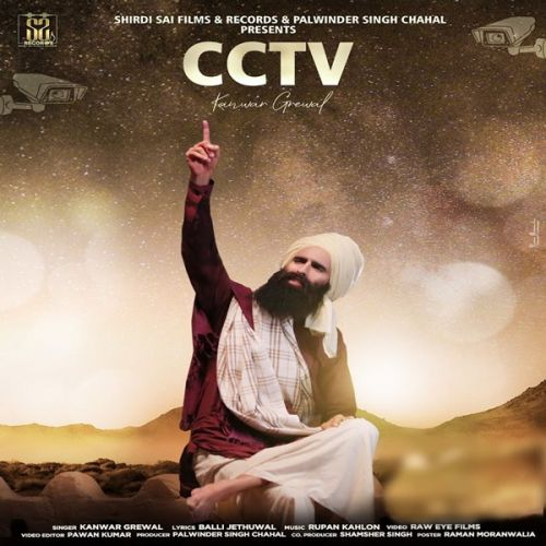 Download Cctv Kanwar Grewal mp3 song, Cctv Kanwar Grewal full album download