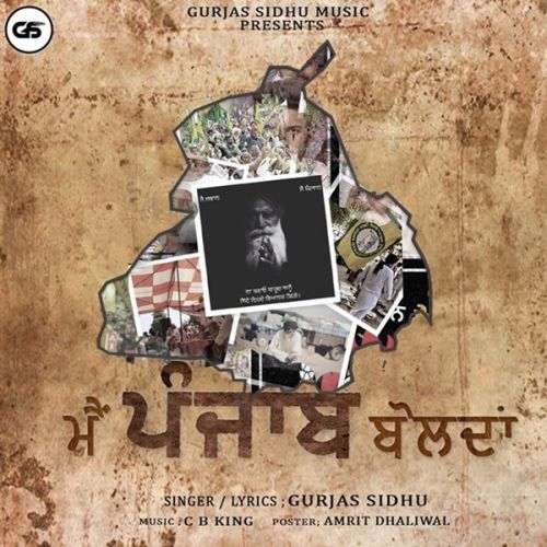 Main Punjab Boldan mp3 song