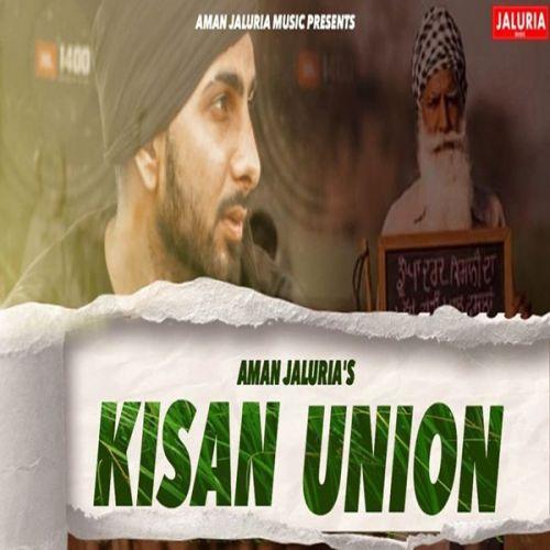Kisan Union mp3 song