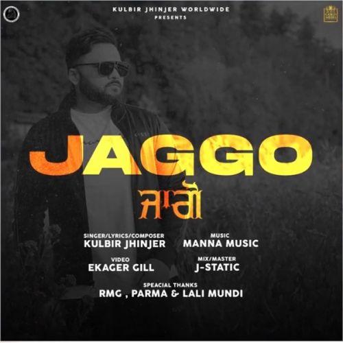 Jaggo mp3 song