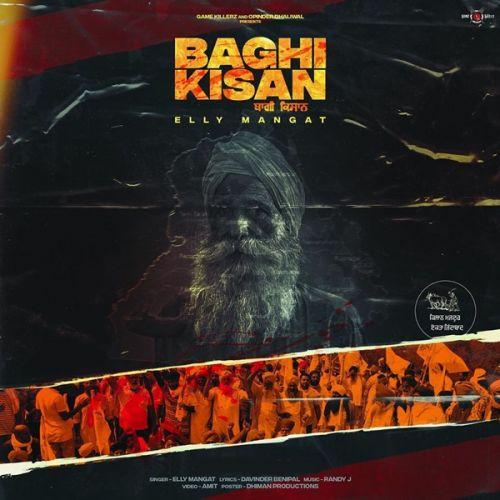 Baghi Kisan mp3 song