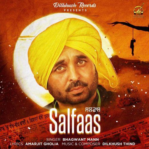 Salfaas mp3 song