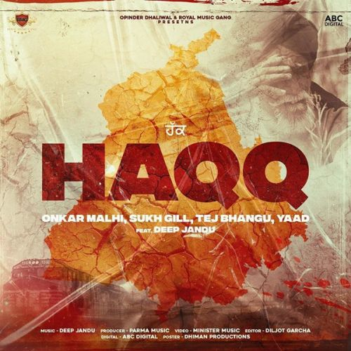 Haqq mp3 song