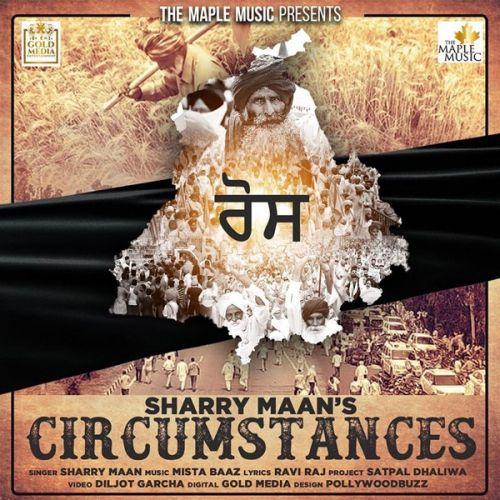 Circumstances mp3 song