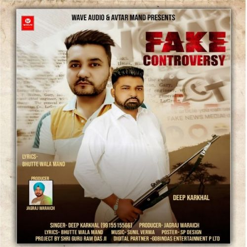 Deep Karkhal mp3 songs download,Deep Karkhal Albums and top 20 songs download