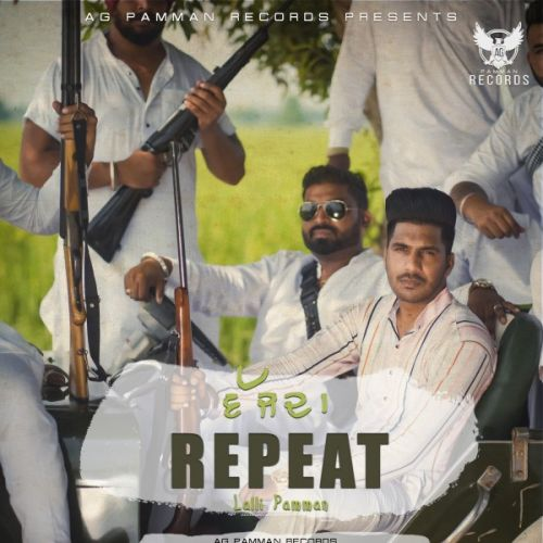 Lalli Pamman mp3 songs download,Lalli Pamman Albums and top 20 songs download