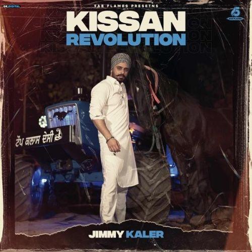 Kissan Revolution mp3 song
