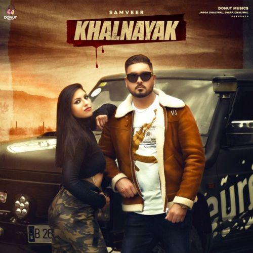 Khalnayak mp3 song