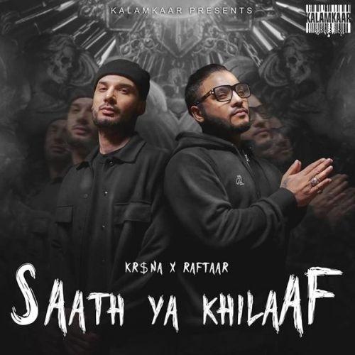 Saath Ya Khilaaf mp3 song