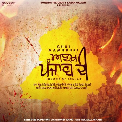 Download Anakh Punjab di Guri Mamupuri mp3 song, Anakh Punjab di Guri Mamupuri full album download