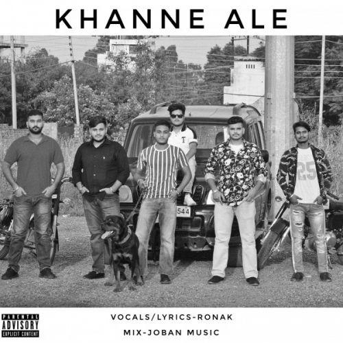 RONAK VERMA mp3 songs download,RONAK VERMA Albums and top 20 songs download