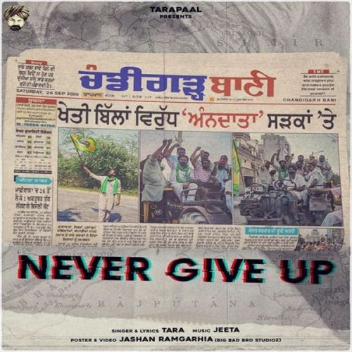 Download Never Give Up Tarapaal mp3 song, Never Give Up Tarapaal full album download