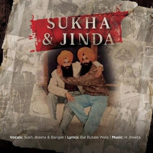 Banger and Sukh Jheeta mp3 songs download,Banger and Sukh Jheeta Albums and top 20 songs download