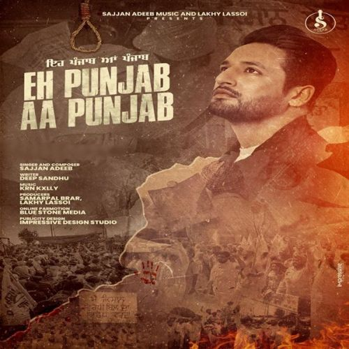 Download Eh Punjab Aa Punjab Sajjan Adeeb mp3 song, Eh Punjab Aa Punjab Sajjan Adeeb full album download