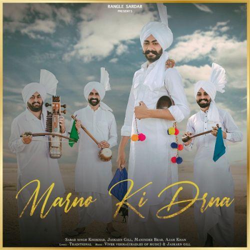 Sabar Singh Khokhar, Jaskarn Gill, Maninder Brar and others... mp3 songs download,Sabar Singh Khokhar, Jaskarn Gill, Maninder Brar and others... Albums and top 20 songs download