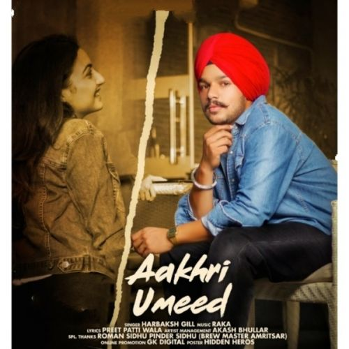 Download Aakhri Umeed Harbaksh Gill mp3 song, Aakhri Umeed Harbaksh Gill full album download