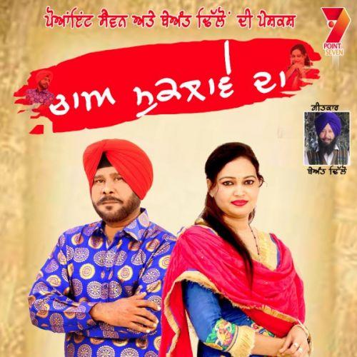 Tari Golewalia and Sabar Khan mp3 songs download,Tari Golewalia and Sabar Khan Albums and top 20 songs download