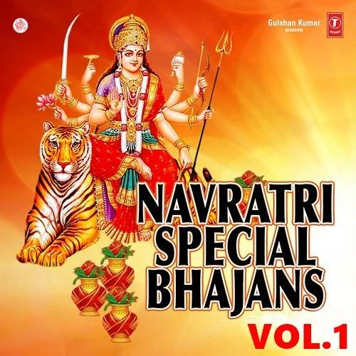 Download Ho Gayi Main Kamli Anjali Jain mp3 song, Navratri Special Vol 1 Anjali Jain full album download