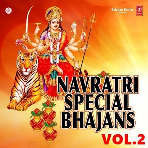 Download Jhumo Re Jhumo (Man Mandir Mein Maa) Rajesh Bisen, Kavita Paudwal mp3 song, Navratri Special Vol 2 Rajesh Bisen, Kavita Paudwal full album download
