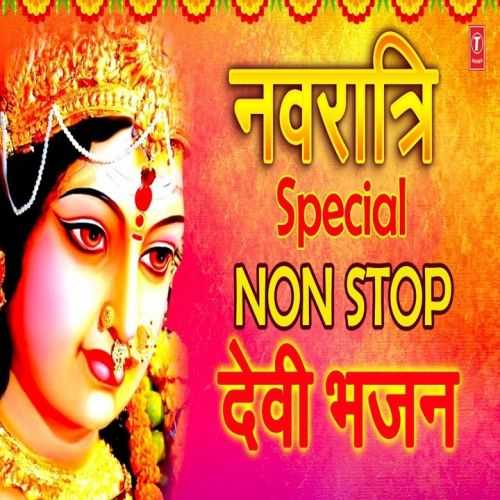 Download Maa Ka Dil Non Stop Sonu Nigam mp3 song, Navratri Special Non Stop Devi Bhajans Sonu Nigam full album download