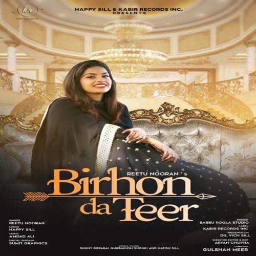 Reetu Nooran mp3 songs download,Reetu Nooran Albums and top 20 songs download