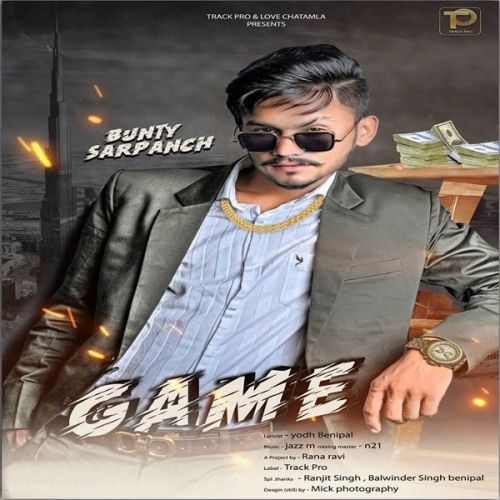 Bunty Sarpanch mp3 songs download,Bunty Sarpanch Albums and top 20 songs download