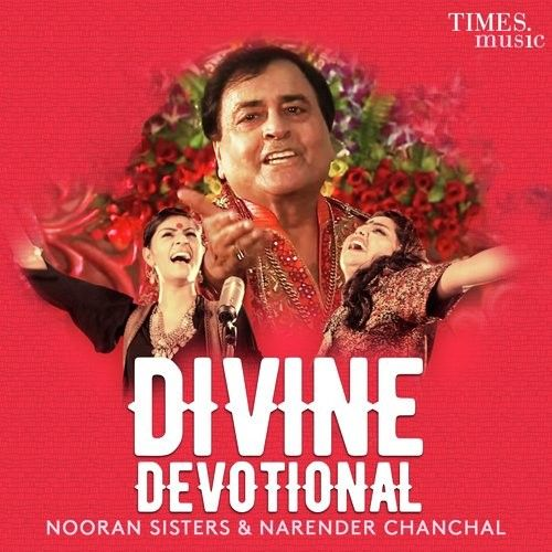 Download Uchiyan Te Suchi Teri Shaan Nooran Sisters mp3 song, Divine Devotional Nooran Sisters full album download