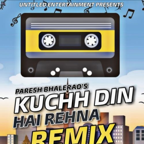 Paresh Bhalerao mp3 songs download,Paresh Bhalerao Albums and top 20 songs download