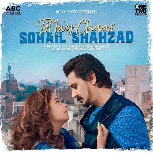 Sohail Shahzad mp3 songs download,Sohail Shahzad Albums and top 20 songs download