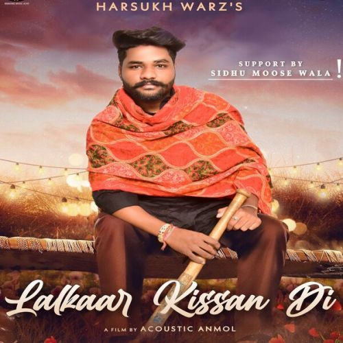 Harsukh Warz mp3 songs download,Harsukh Warz Albums and top 20 songs download