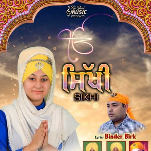 Download Sikhi Bibi Bhupinder Kaur Khalsa mp3 song, Sikhi Bibi Bhupinder Kaur Khalsa full album download