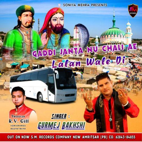 Gurmej Bakhshi mp3 songs download,Gurmej Bakhshi Albums and top 20 songs download