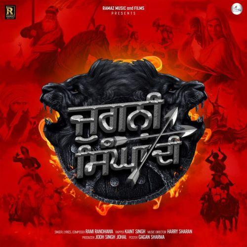Rami Randhawa and Kaint Singh mp3 songs download,Rami Randhawa and Kaint Singh Albums and top 20 songs download