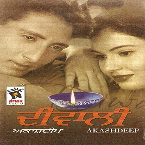 Download Sadi Tu He Hai Diwali Akashdeep mp3 song, Sadi Tu He Hai Diwali Akashdeep full album download