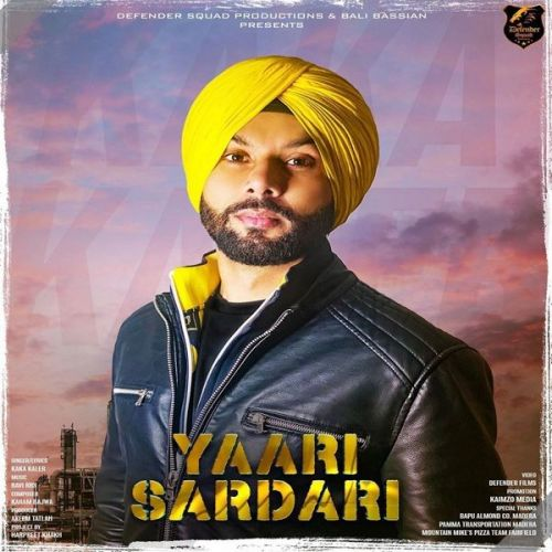 Download Yaari Sardari Kaka Kaler mp3 song, Yaari Sardari Kaka Kaler full album download