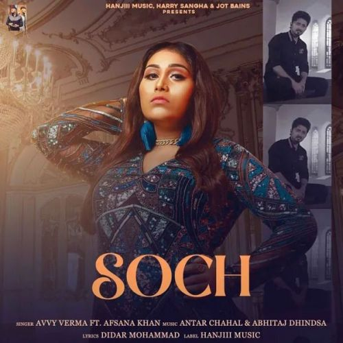 Afsana Khan and Avvy Verma mp3 songs download,Afsana Khan and Avvy Verma Albums and top 20 songs download