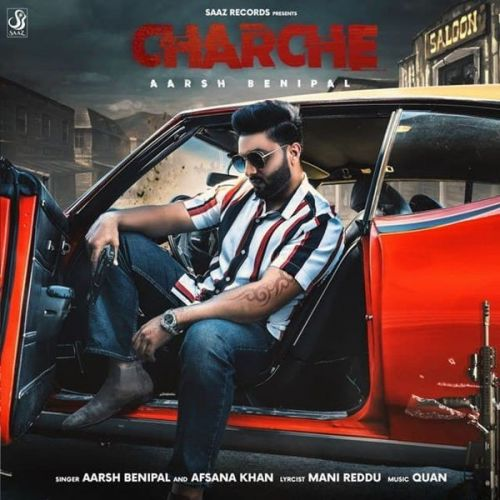 Download Charche Afsana Khan, Aarsh Benipal mp3 song, Charche Afsana Khan, Aarsh Benipal full album download