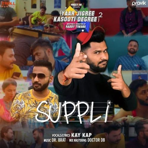 Download Suppli Kay Kap mp3 song, Suppli Kay Kap full album download