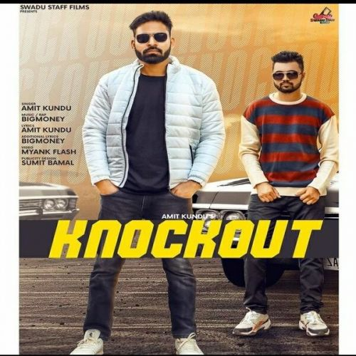 Amit Kundu mp3 songs download,Amit Kundu Albums and top 20 songs download