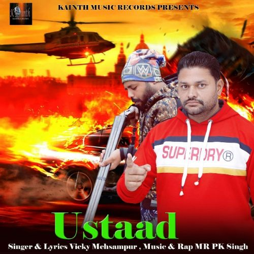Download Ustaad Vicky Mehsampuria mp3 song, Ustaad Vicky Mehsampuria full album download