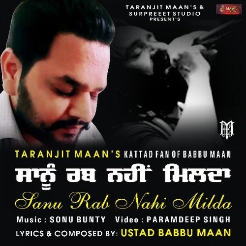 Taranjit Maan mp3 songs download,Taranjit Maan Albums and top 20 songs download