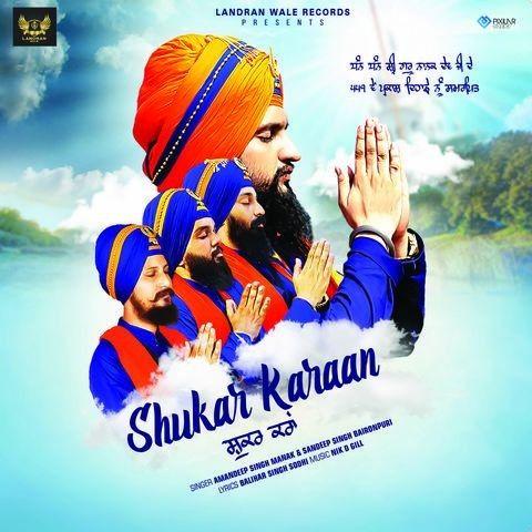 Amandeep Singh Manak and Sandeep Singh Baironpuri mp3 songs download,Amandeep Singh Manak and Sandeep Singh Baironpuri Albums and top 20 songs download